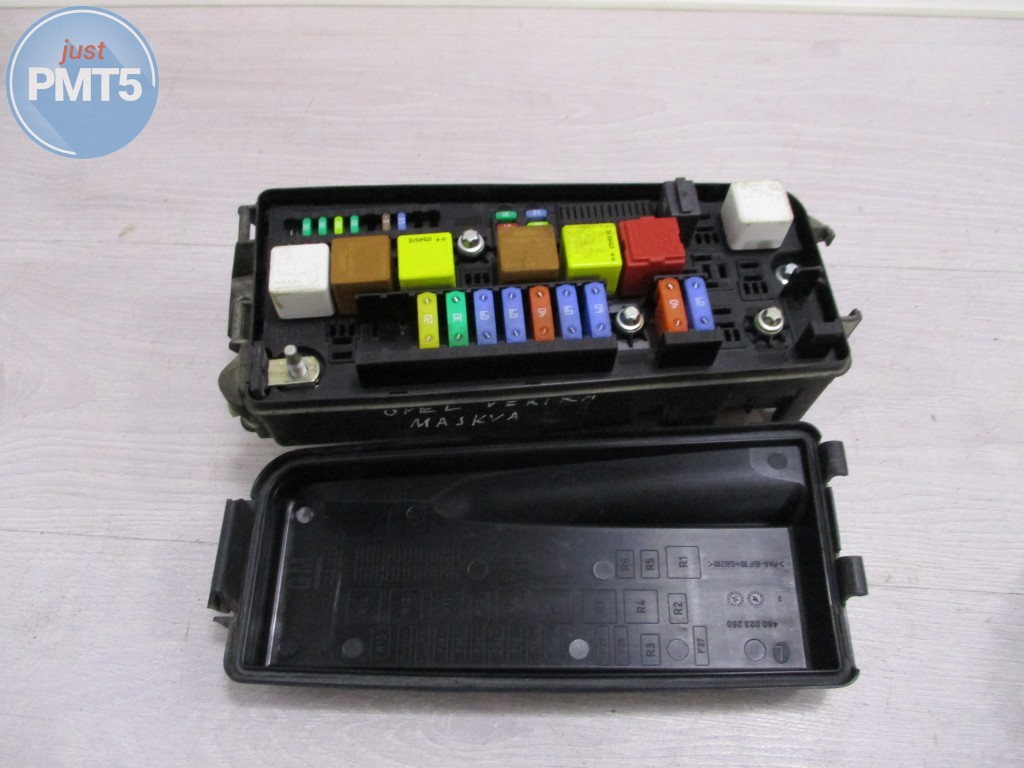 Fuse box OPEL VECTRA C 2007 (460023260), 11BY1-14336 Vectra C Cdti Fuse Box on