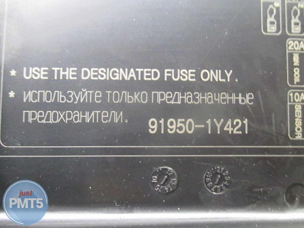 ... Fuse box KIA PICANTO 2012 (91950-1y382), 11BY1-9490